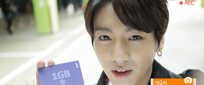 🎥 Self-Cam Video de Jin, SUGA e JungKook para a campanha da SK Telecom