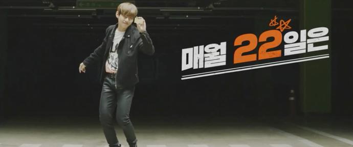 🎥 V para a propaganda da SK Telecom