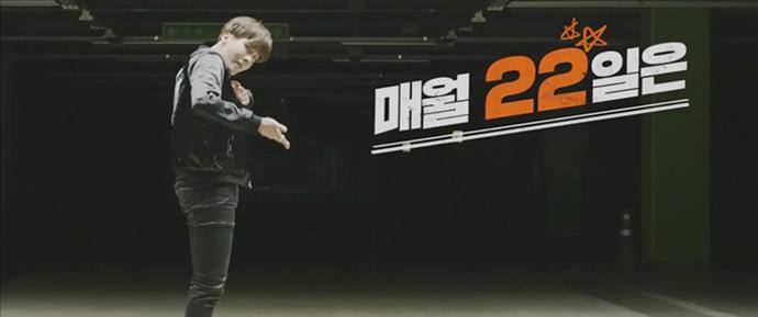 🎥 J-Hope para a propaganda da SK Telecom