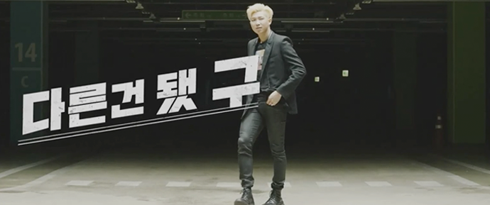 🎥 Rap Monster para a propaganda da SK Telecom