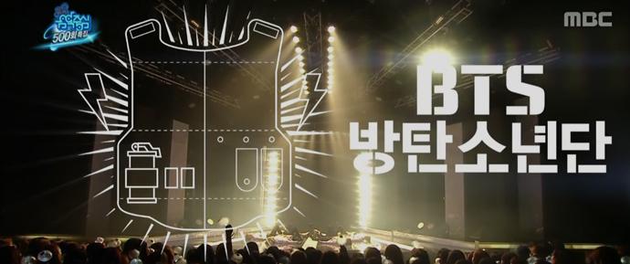 🎥 I NEED U + Run @ Music Core