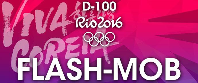 [PARCERIA] Conheça o Meet Kpop RJ e participe do flash-mob da Viva Coreia!