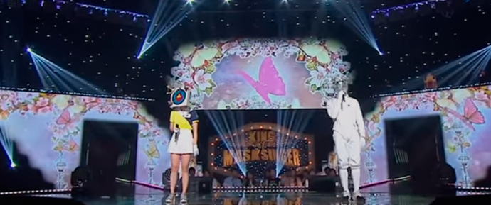 🎥 Participação do JungKook no 'King of Masked Singer'
