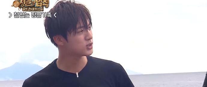 🎥 Jin na sessão de mergulho
