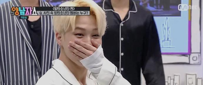 """O programa """"Shin Yang Nam Show"""" mostra fotos e vídeo da época de trainee do Jimin"""