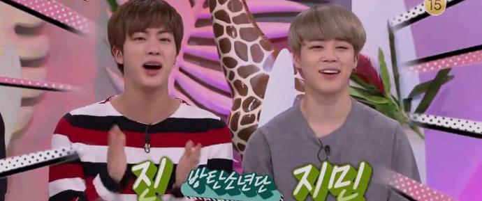 🎥 Jin e Jimin no Hello Counselor
