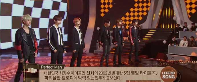 🎥 BTS realiza cover de Shinhwa's