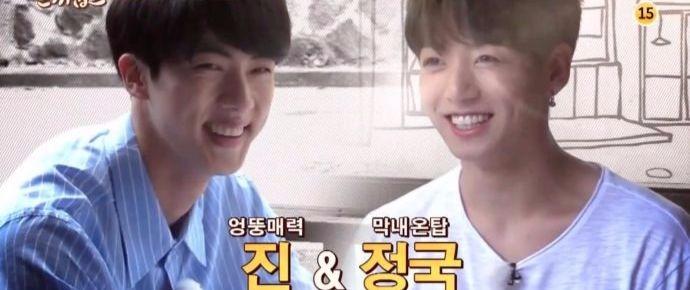 Jin e JungKook andam por Gangnam na preview do programa Let's Eat Dinner Together!