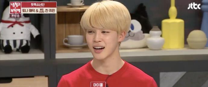 [NEWS] Jimin explica por que quase ficou de fora do BTS