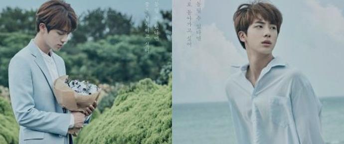 [NEWS] Jin do BTS, um lindo rosto com um físico poderoso e uma personalidade genial