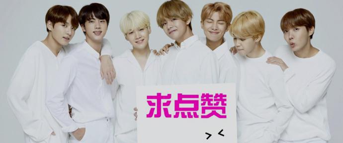 📷 BTS x VT Cosmetics