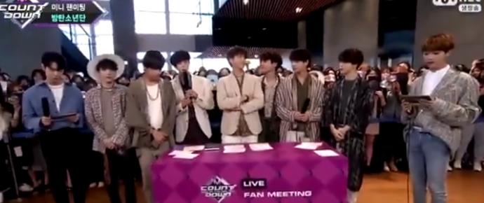 🎥 BTS no Mini Fan meeting  @ MCountdown