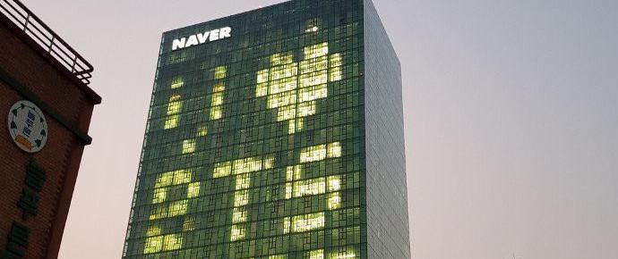 Naver ilumina o seu prédio em homenagem ao BTS