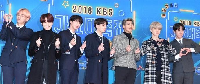 BTS @ KBS Gayo Daechukje 2018