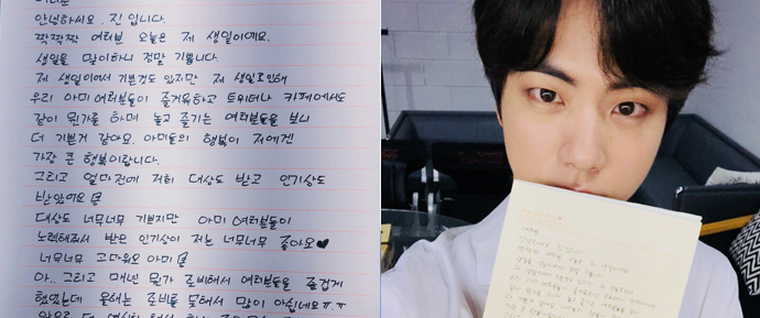 Brilhante e precioso! Jin agradece pelas comemorações de seu aniversário