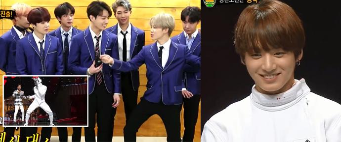 O BTS reagindo ao JungKook em 'King of Masked Singer' é a coisa mais FOFA do dia