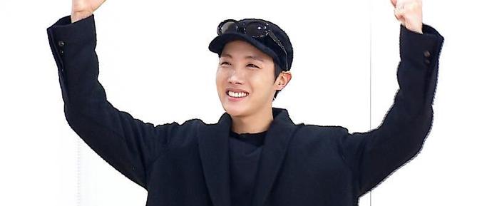 Instrutor Jung! J-Hope é mentor de jovens trainees por um dia