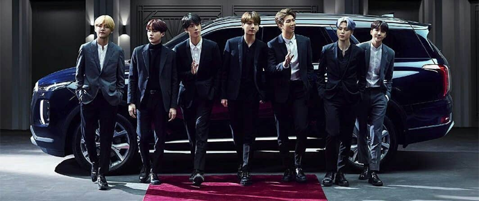 Hyundai Motors expande colaboração com o BTS a nível global com o ARMYPEDIA