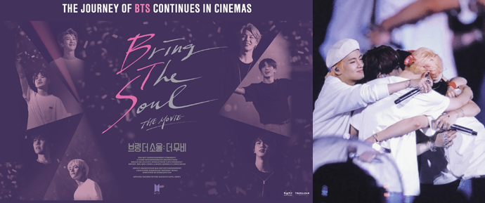 "O BTS está de volta aos cinemas com o filme ""Bring The Soul: The Movie""!"