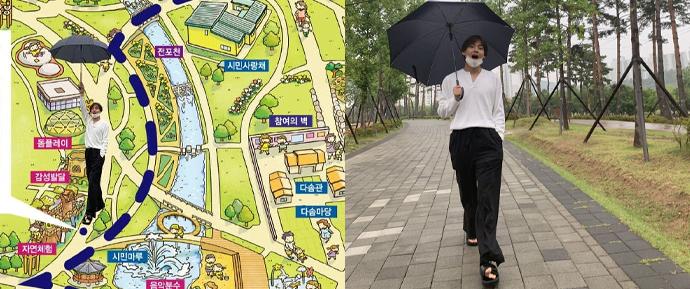 O local em que V tirou uma foto em Busan virou atração turística!