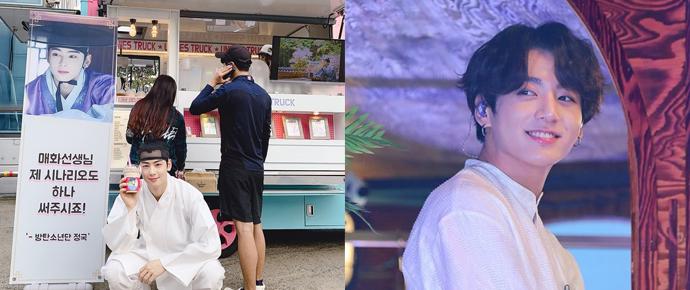 Mais que amigos, 97 line friends! JungKook presenteou Eunwoo (ASTRO) com um food truck