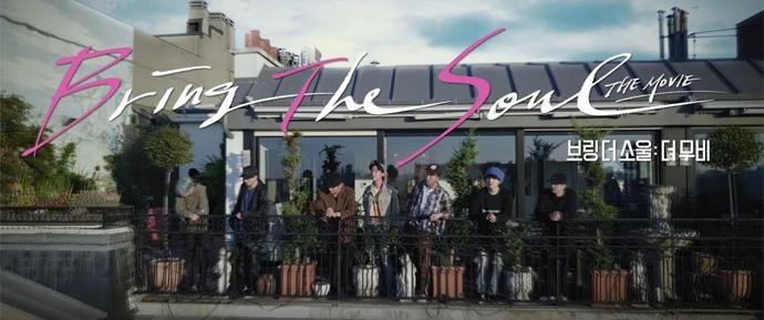 🎥 Trailer oficial de 'Bring The Soul: The Movie'