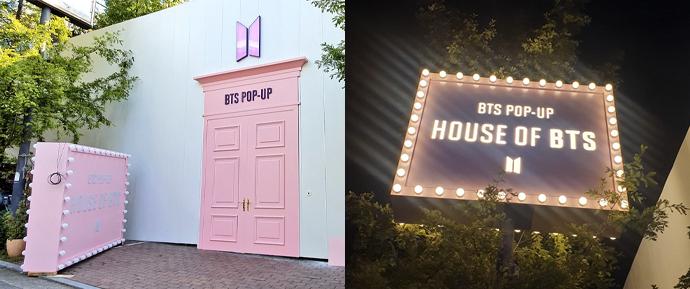 De volta à Seul: A experiência da Casa do BTS chegou para os K-ARMYs!