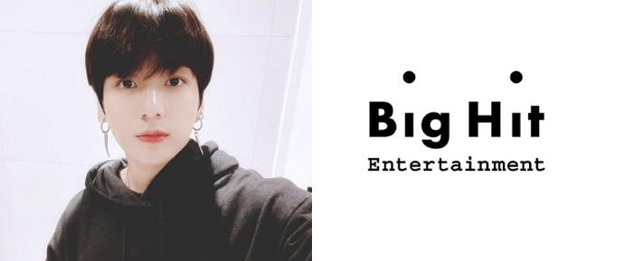 Comunicado oficial da Big Hit sobre acidente de trânsito envolvendo JungKook