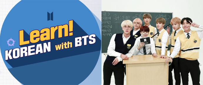 Learn Korean With BTS: Os ARMYs vão poder aprender coreano com o BTS! 🤩