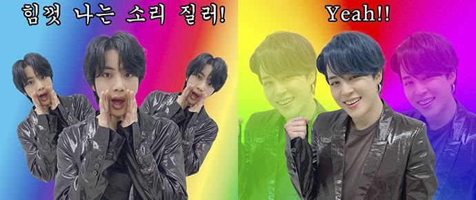 📷 Álbum Especial – BTS emoticON