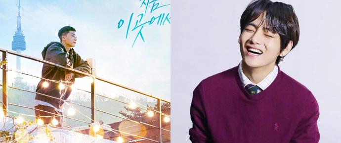 V é confirmado na trilha sonora de Itaewon Class como a voz para 'Sweet Night' 💜