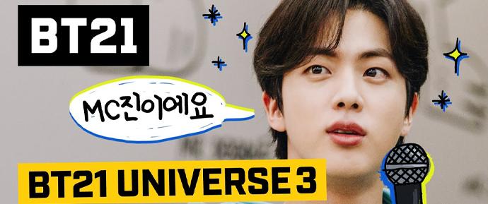 🎥 BT21 UNIVERSE 3 – The Grind