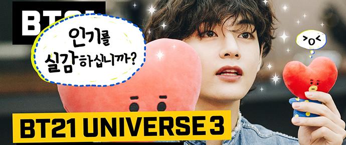 🎥 BT21 UNIVERSE 3 – UNIVERSTAR