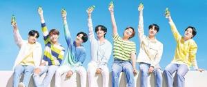 🎥 BTS x Chilsung Cider