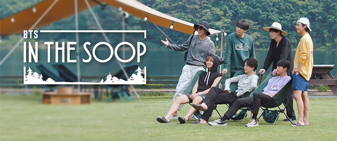 🎥 Teaser de BTS 'In the SOOP' #2