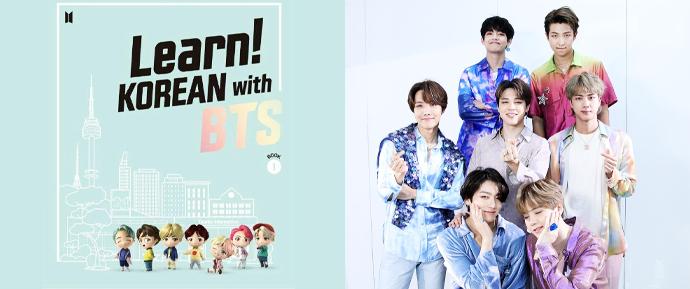 'Learn Korean With BTS' será usado em aulas de coreano em universidades ao redor do mundo!