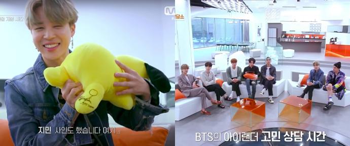 O BTS deu conselhos atenciosos e presentes carinhosos para os trainees do I-LAND! 🥰
