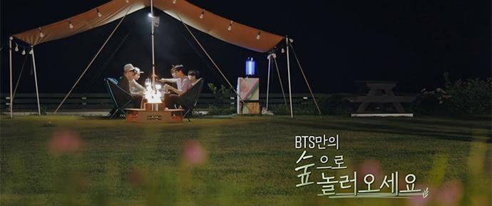 🎥 Teaser de BTS 'In the SOOP' #3