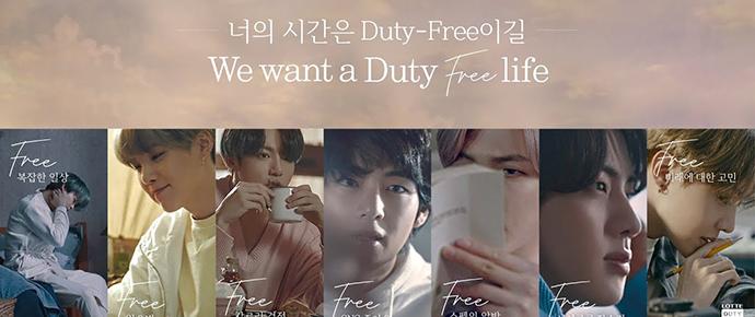 BTS x Lotte Duty Free