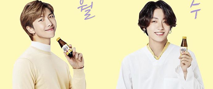 📷 BTS x Lemona