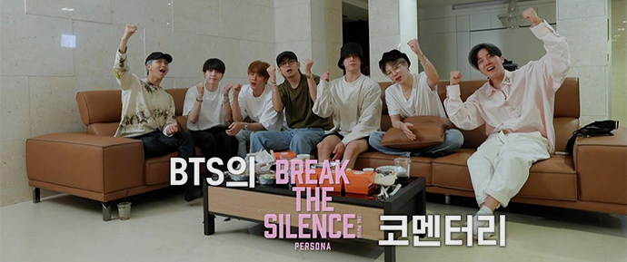 🎥 Trailer oficial de 'Break The Silence: The Movie Commentary Package'